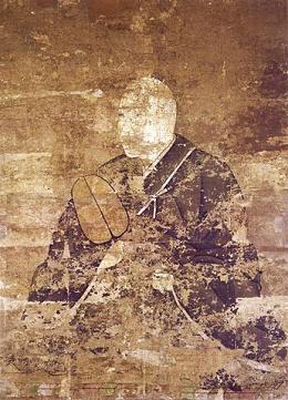 足利氏の歴史(12世紀<足利 ...